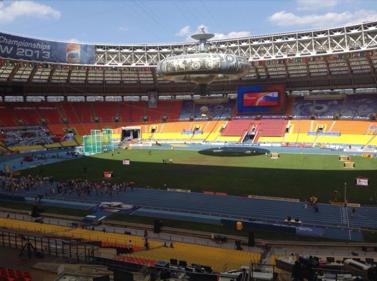 Bright colours of empty seats in the stadium