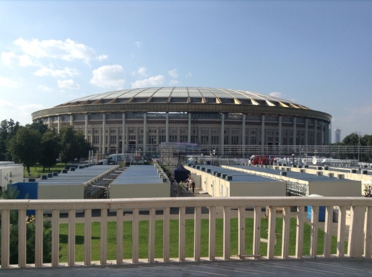 Outside view of the stadium