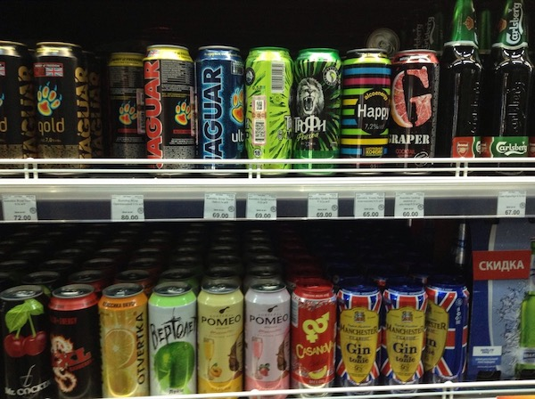 Drinks in a shop, including Happy Alcoenergy