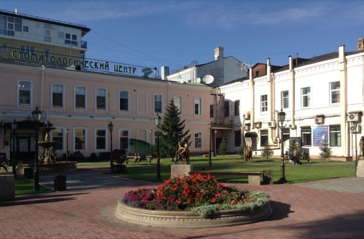 Small public square, with statues