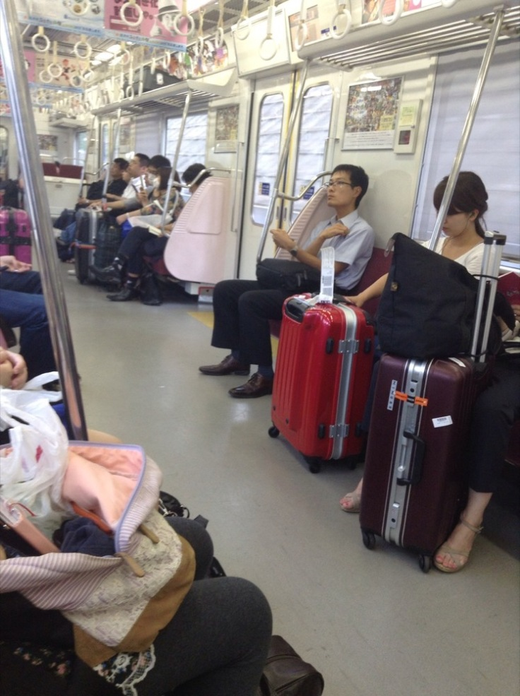People on the Tokyo Metro