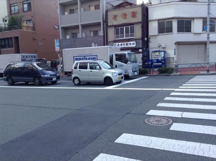 Very Japanese. Shiny lorry, tiny car truck thing