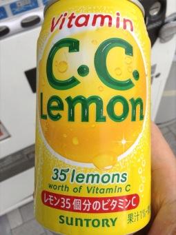 Actual can says 35 lemons worth of Vitamin C