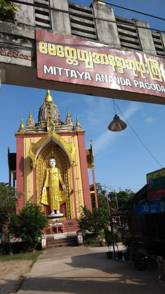 Mittaya Ananda pagoda
