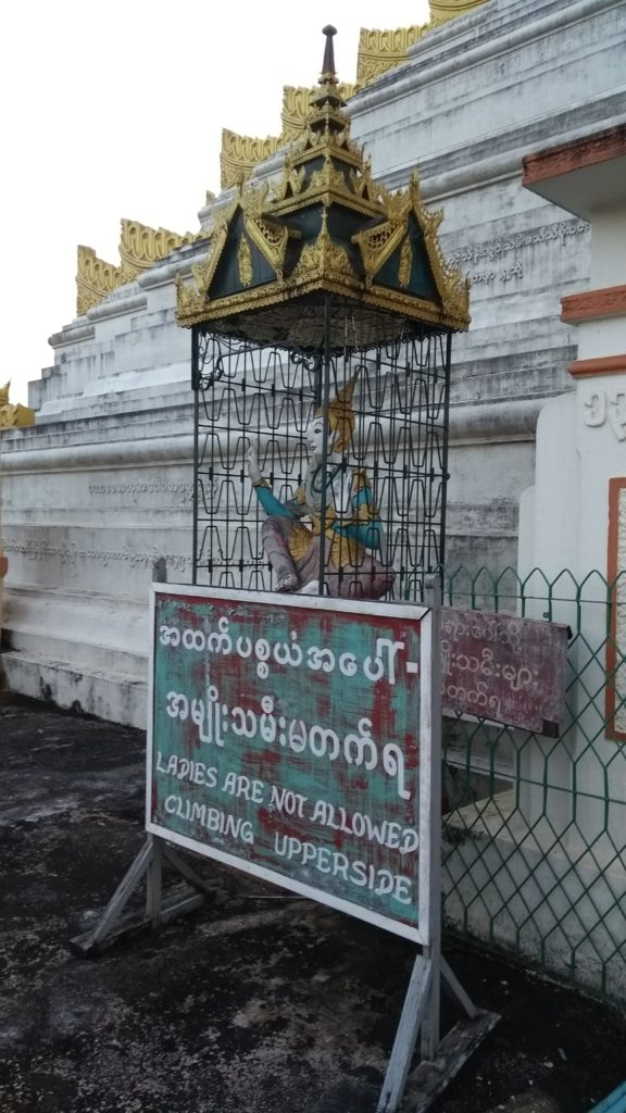 Sign - women not allowed to climb the pagoda
