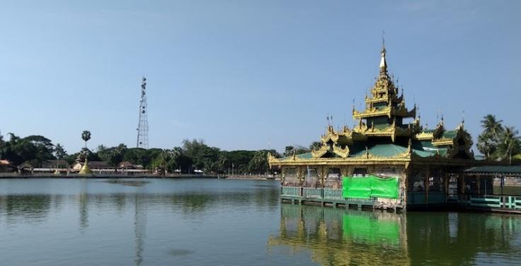 Bago reservoir