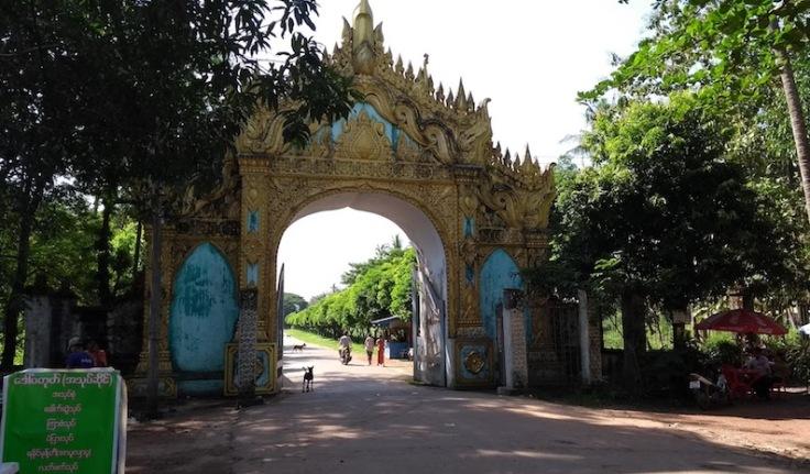 Kambazathadi palace, main gates