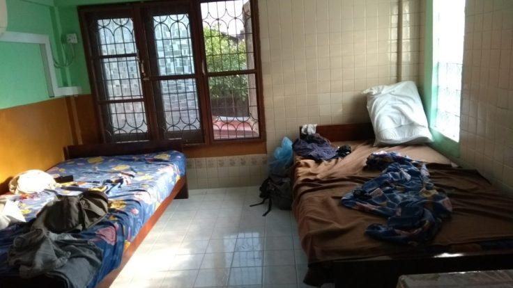 My room, Bago