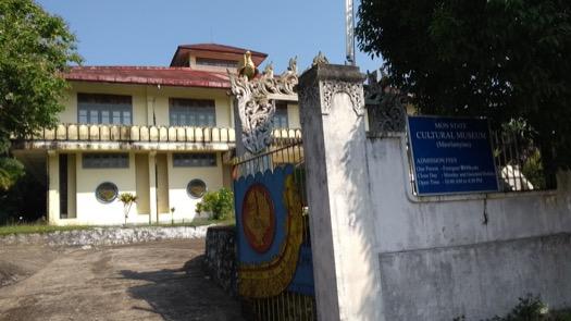 Mon cultural centre/museum.