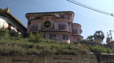 Pink Art Deco building